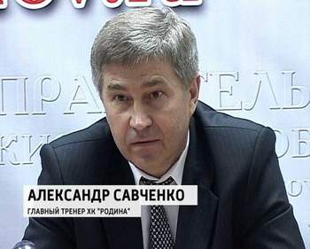 Фото: gtrk-vyatka.ru