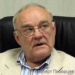 Альберт Поморцев
