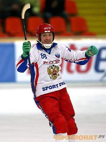 Фото: Чемпионат.com